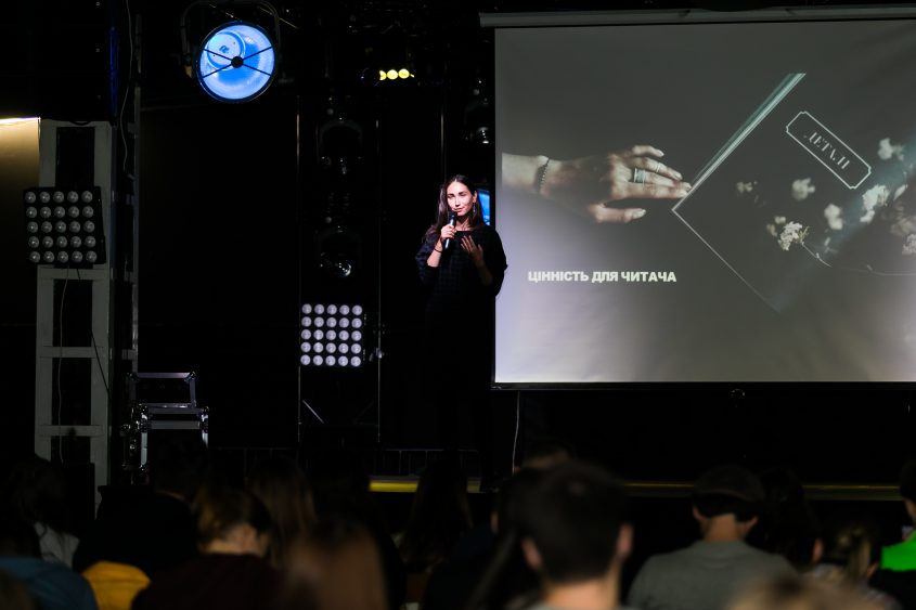 Compass with Lviv Media Forum